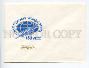 404841 USSR 1986 Malyukov 25 years the Soviet Peace Foundation unused FDC blank