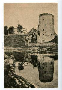 249787 Russia Pskov Gremyachaya Tower Local History Society PC