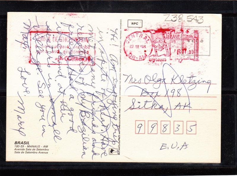 P1767 1983 many volkswagons street view manaus sete de setembro ave brazil