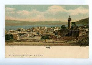 227139 ISRAEL Tiberias LIGHTHOUSE Vintage postcard