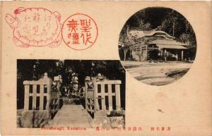 CPA Shirahatagü. Kamakura JAPAN (724531)
