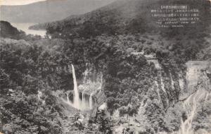 Lake Chūzenji Nikkō Japan: Distant View of Kegon Falls~Details in Japanese c1910