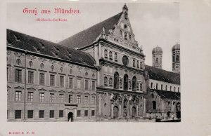 Germany Gruss aus München Michaels Hofkirche 03.36