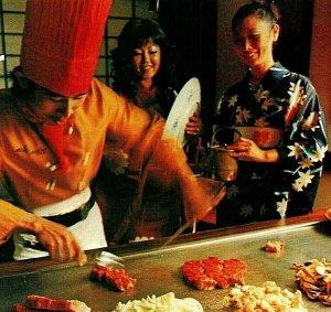 Werbe Samurai Japanisch Steak Haus Pittsburgh Cleveland Chrom Postkarte