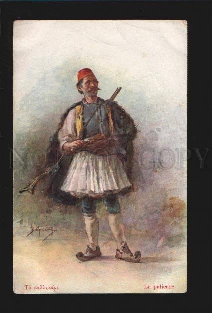 076650 GREECE Le palicare costume man w/ gun Vintage PC