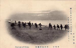 Sea-Coast #2, Okitsu , Japan , 00-10s