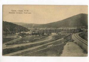 270478 RUSSIA URAL Factory platform Vintage Suvorin 1913 year