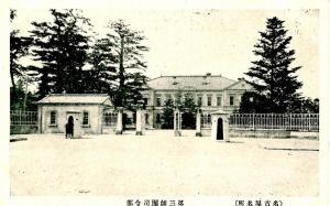 Japan - Public Building