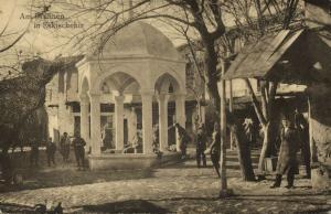 turkey, ESKIŞEHIR ESKISCHEHIR, At the Fountain (1910s) Postcard