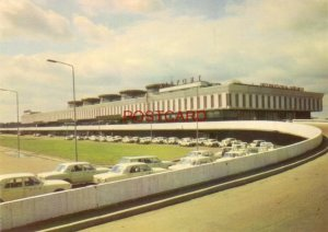 Continental-size LENINGRAD - THE PULKOVO AIRPORT, 1973 printed in USSR