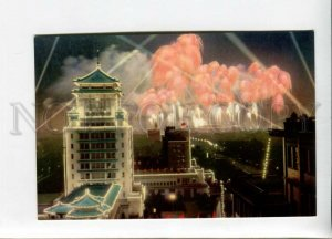 3109775 CHINA Peking Night scene of Cultural Palace OLD PC
