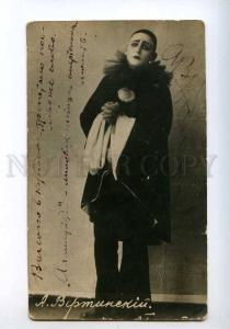 225833 RUSSIA Singer Alexander Vertinsky rare autograph photo