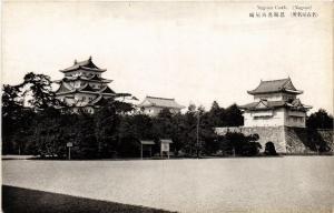 CPA Nagoya Castle JAPAN (726458)