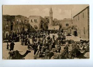 227124 Palestine BETHLEHEM market place Vintage postcard