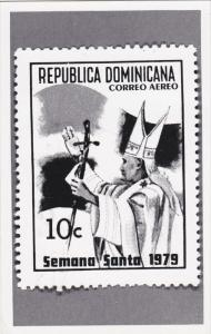 Pope Stamp postcard , 1979 Visit to Dominican Republic #2