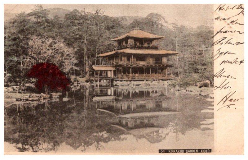 Japan Kioto  Kinkakuji Garden