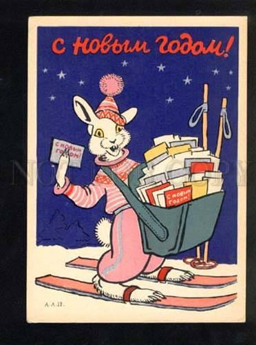 047474 SKIING Dressed RABBIT Bunny as Postman old