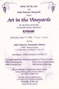 Paul Masson Vineyards Art In The Vineyards 1986