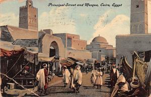 Cairo Egypt, Egypte, Africa Principal Street and Mosque Cairo Principal Stree...