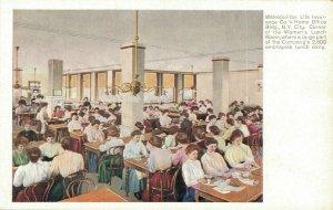 USA - Metropolitan Life Insurance Home Office Building - Women Lunchroom 04.23