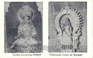 Vishalakshi Image Golden Annapurna, India Unused