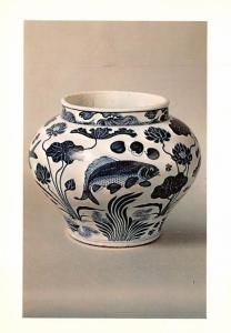 Chinese Porcelain Jar - Yuan Dynasty