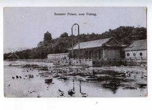 192021 CHINA PEKING Summer Palace Vintage postcard