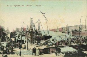 latvia russia, LIEPAJA LIBAU, Harbour Scene, Steamer (1910s) Postcard