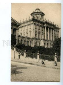 147717 Russia MOSCOW Rumyantsev Museum Vintage postcard