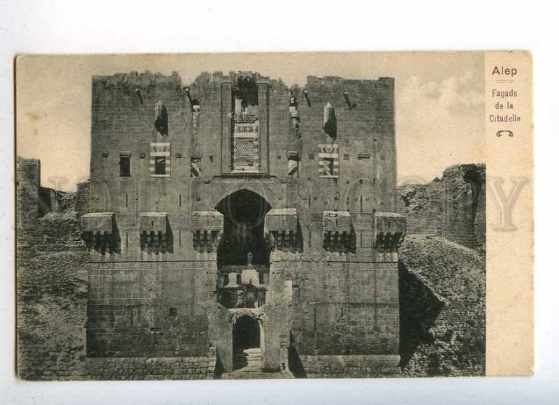 233046 SYRIA Alep Aleppo citadelle Vintage Clovis postcard