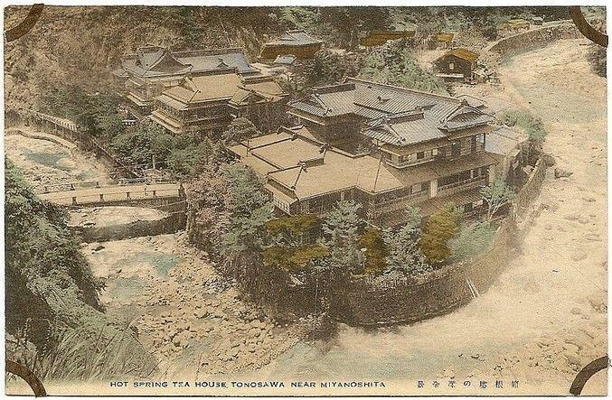 Japan HOT SPRING TEA HOUSE TONOSAWA vintage colour postcard.Toned stained back