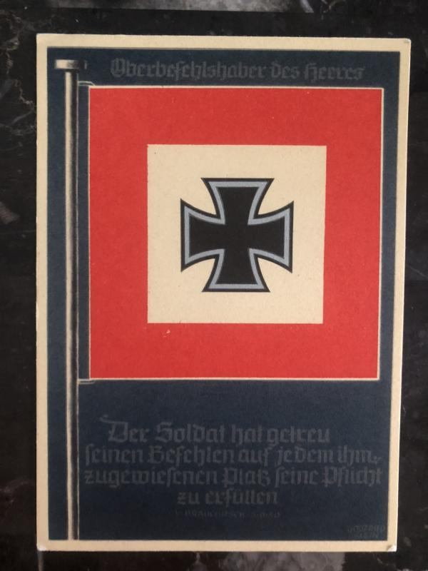 Mint Germany Patriotic Postcard the victorious and standard Wehrmacht 3