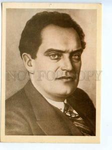 256846 USSR revolutionary officer politician Kuybyshev Kazakh