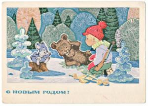 1957 ZARUBIN Little BOY Bear Bunny Christmas New Year Orig Russian VTG Postcard