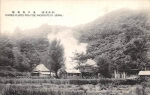 11170    Japan Kyushu Beppu  Famous Places and Fine Prospects  Series