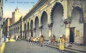 Alger Algeria, Africa, Mosquee Djemaa Djedid  Mosquee Djemaa Djedid