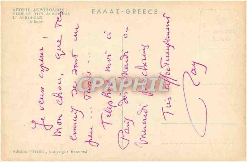 Modern Postcard The Acropolis Athens Greece