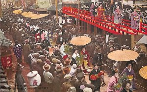 Japan SHIMONOSEKI crowd people procession girls geisha people street view