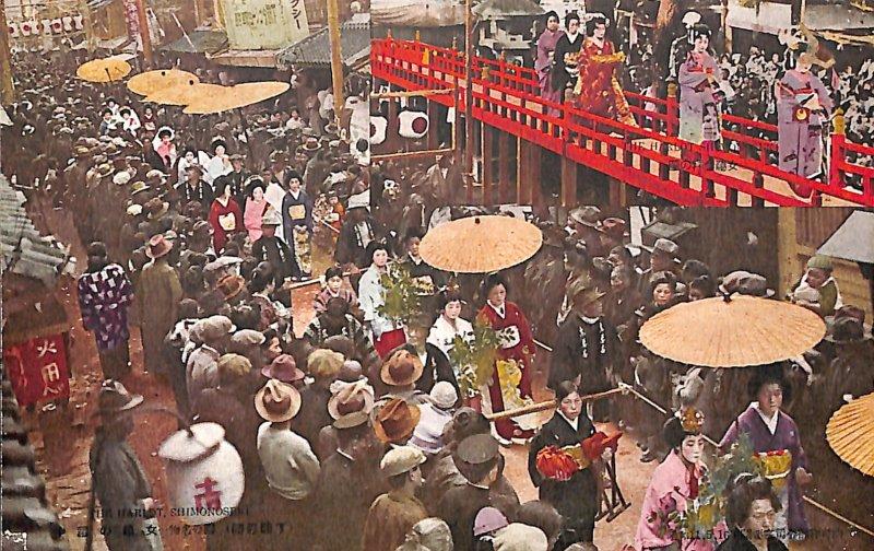 Japan SHIMONOSEKI crowd people procession girls geisha people street view