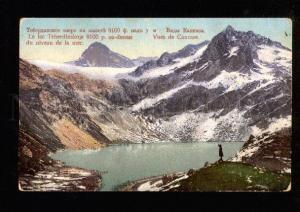 049405 CAUCASUS Taberdinskoe lake At height 9100 ft Vintage PC