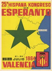 25th Spanish Esperanto Congress in Spain Valencia (1964) Postcard