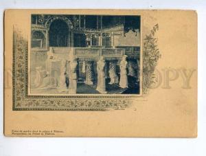 251618 IRAN Persia TEHERAN Vintage postcard Postal Stationery