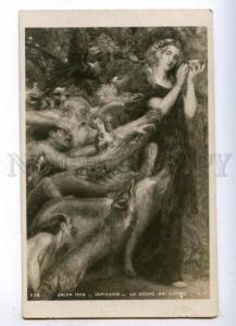 176824 WITCH Nude Men FOX WOLF by TAPISSIER Vintage SALON 1904