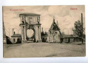 170293 Russia KALUGA Moscow Gate Vintage Progress PC
