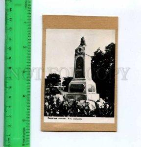228664 RUSSIA  Sevastopol Monument fourth bastion photo