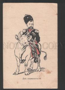 120286 ANTI-TSAR CARICATURE Propaganda Tsar NICHOLAS II RUSSIA