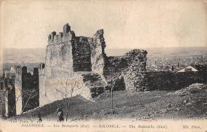 Greece Salonique Les Remparts, Salonica The Bulwarks East