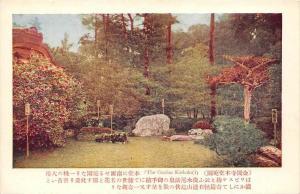 11155   Osaka  Minomo Park