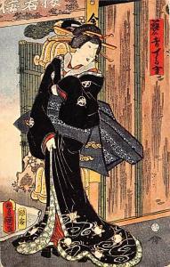 Japan Old Vintage Antique Post Card Woman Unused