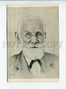 3107046 PAVLOV Russian physiologist NOBEL WINNER vintage PC